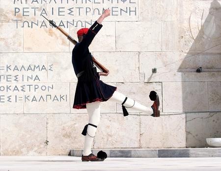 Circuit Grèce classique