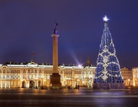 Court séjour à Saint-Pétersbourg en hôtel 4*