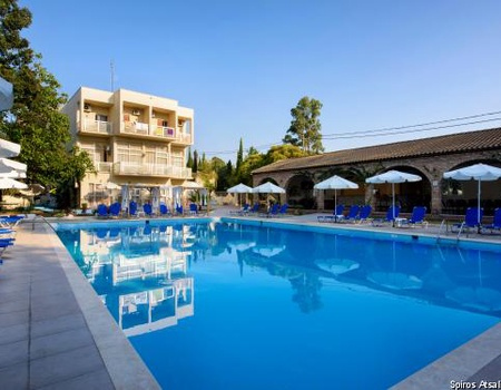 Hôtel Adult Only Amalia 3*