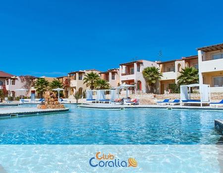 Club Coralia Royal Horizons Boa Vista 4*
