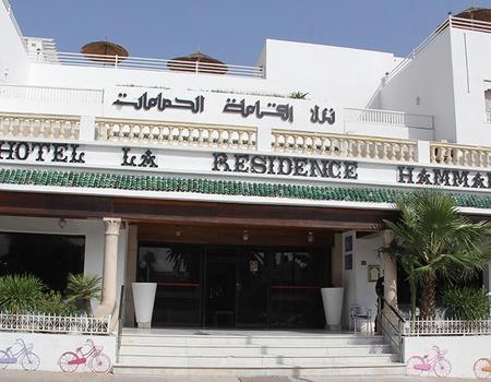 Hôtel Résidence Hammamet 3*, Pension Complète