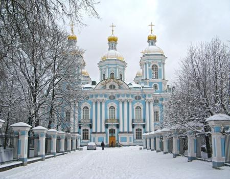 Circuit Escapade Hivernale à Saint-Pétersbourg