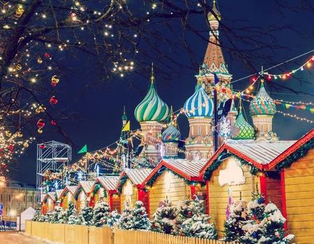 Court séjour à Moscou en hiver 4*