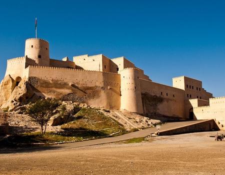 Circuit Paysage d'Oman 2020