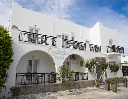 Hôtel Cyclades 2*