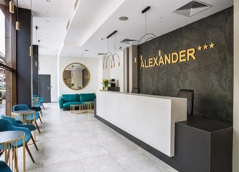 Hotel Alexander 3* - 1