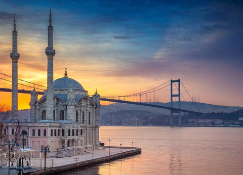 Escapade Istanbul Hotel Crown Plaza Old City 5* - 1