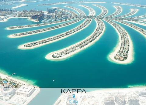 Kappa City Dubaï - Zabeel House Al Seef 4* - 1