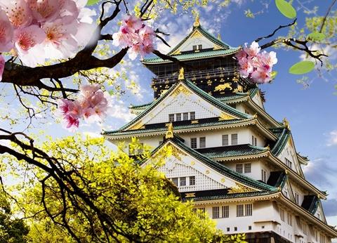 Circuit - Splendeurs du Japon - 1