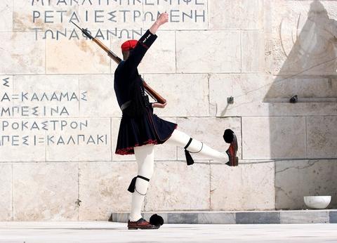 Circuit Grèce classique 3* - 1
