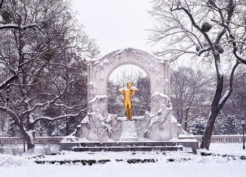 Réveillon à Vienne avec soirée du Nouvel An au Kursalon - Hôtel Sporthotel Vienna 4* - 1