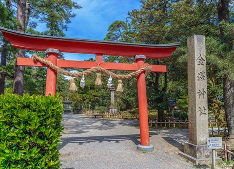 Client Samourais et Jardins zen & Alpes japonaises - 1