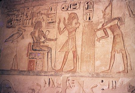 Combiné Croisière Secrets d'Egypte, Le Caire & hôtel Sunrise Royal Makadi - 1