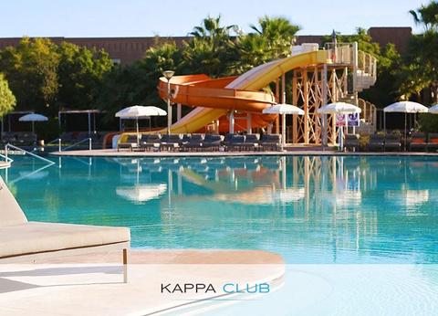 Kappa Club Kenzi Club Agdal Medina 5* - 1