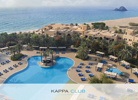 Kappa Club Fujairah Miramar 5* - 1