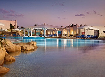 Hôtel Hilton Nubian Resort 5* - 1