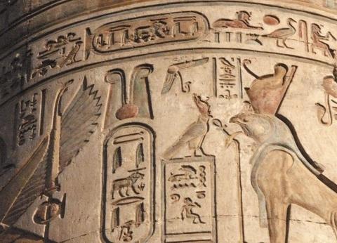 Croisère Rêverie sur le Nil et Sheraton Miramar 5* - 1