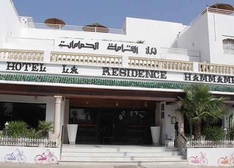 Hôtel Résidence Hammamet 3*, Demi-Pension - 1