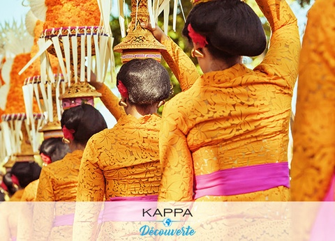 Kappa Circuit Trésors de Bali & Extension Nusa Dua Beach Hotel & Spa 5* - 1