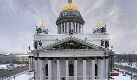Nouvel An à Saint Pétersbourg 4* - 1