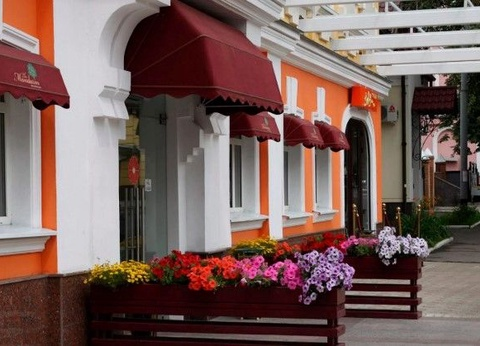 Hôtel Mandarin 4* - 1