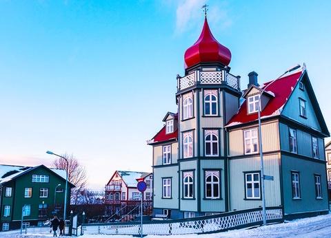 Nouvel An à Reykjavik au Centerhotel Arnarholl 4* - 1