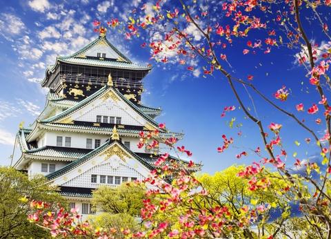 âge légal datant au Japon