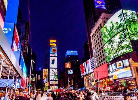 Séjour Le réveillon New York - 1