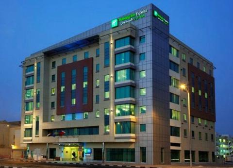 Hôtel  Holiday inn express Jumeirah 2* - 1