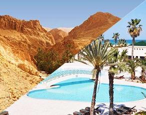 Circuit Mer et Désert & Club Coralia Yadis Djerba Thalasso & Spa 4* - 1