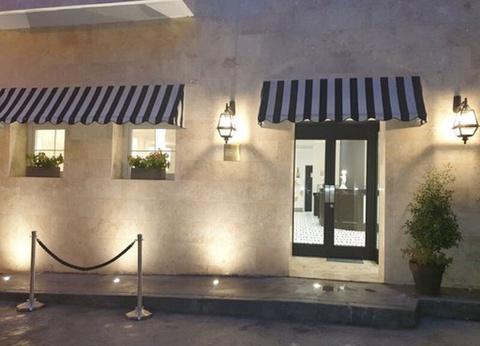 Hôtel Holm Boutique & Spa - 4* - 1