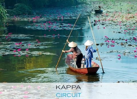 Kappa Circuit Au Charme Vietnamien & Extension Kappa Club Sol Beach Phu Quoc 5* - 1