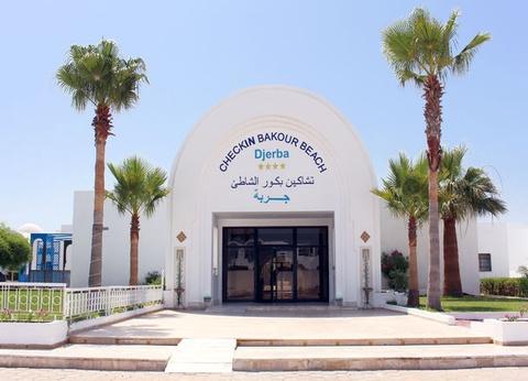 Hôtel Checkin Bakour 4* - 1