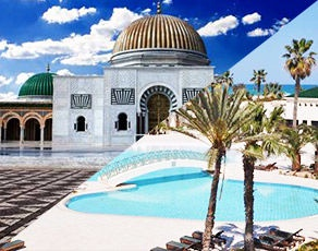Grand Tour Tunisien & Extension Club Coralia Yadis Djerba Thalasso & Spa 4* - 1