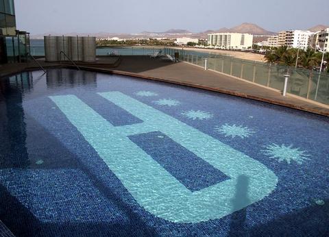 Arrecife Gran Hotel 5* - 1