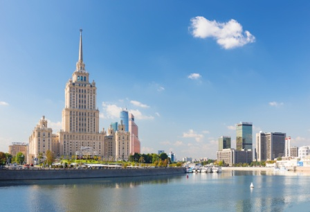 Moscou week-end en liberté - La ville aux cent coupoles - - 1