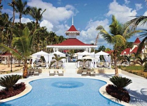Bahia Principe Luxury Bouganville 5* - 1