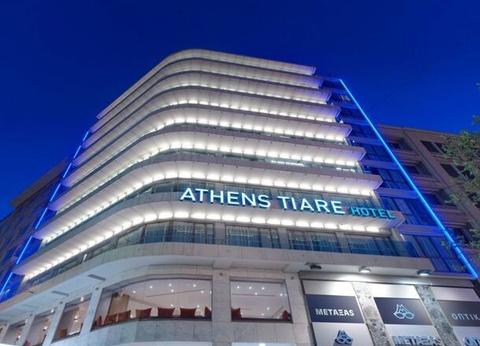 Hôtel Athens Tiare 4* - 1