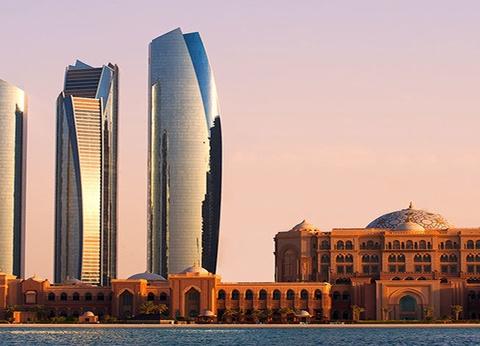 Circuit Emirats & Oman : 7 Emirats - 1