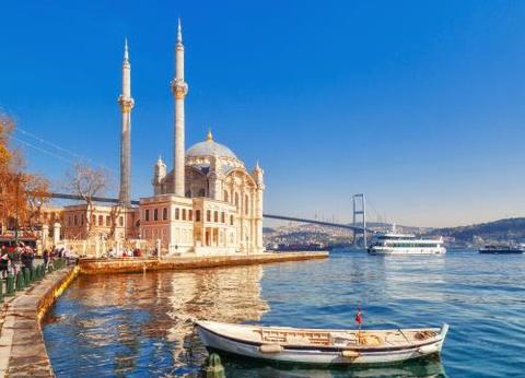 Hôtel Fram Immersion Istanbul - Golden Horn Sirkeci 4* - 1