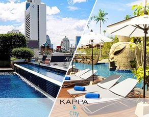 Combiné Kappa City Bangkok & Kappa Club Thaï Beach Resort 5* - 1