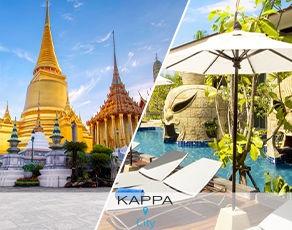 Combiné Kappa City Bangkok & Kappa Club Thaï Beach Resort 5* - 1