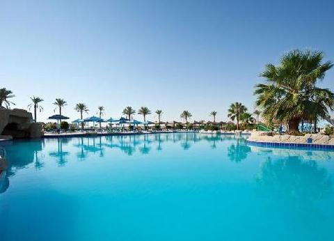 Hôtel Sunrise Select Royal Makadi Resort 5* - 1