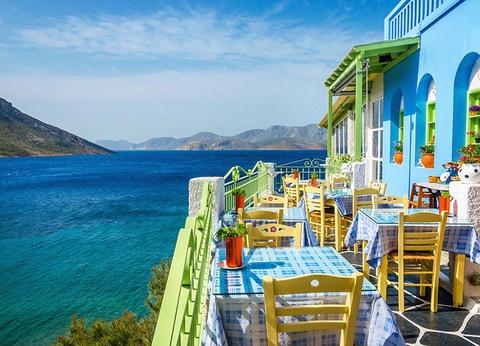 La Grèce aux Mille Visages - 1