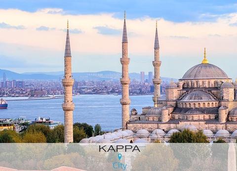 Kappa City Istanbul - Armada Istanbul Old City Hotel 4* - 1