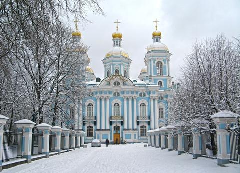 Circuit Escapade Hivernale à Saint-Pétersbourg - 1