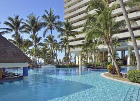 Hôtel Melia Habana ***** - 1