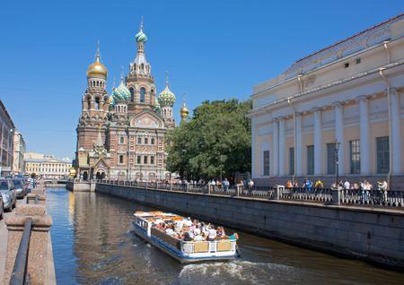 Splendeurs de Saint Pétersbourg & Moscou & extension Anneau d'Or 10J/9N  2020 - 1