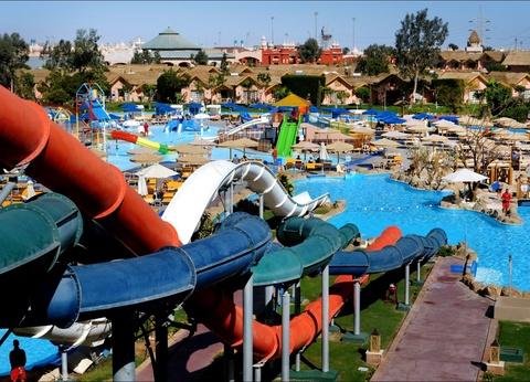 Hôtel Jungle Aqua Park Resort 4* - 1