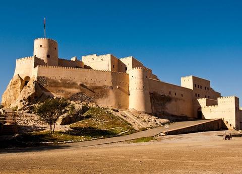Circuit Paysage d'Oman 2020 - 1